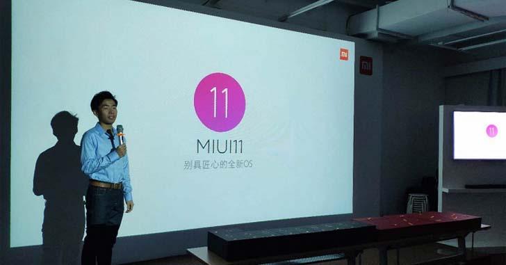 MIUI 11 представят во второй половине года