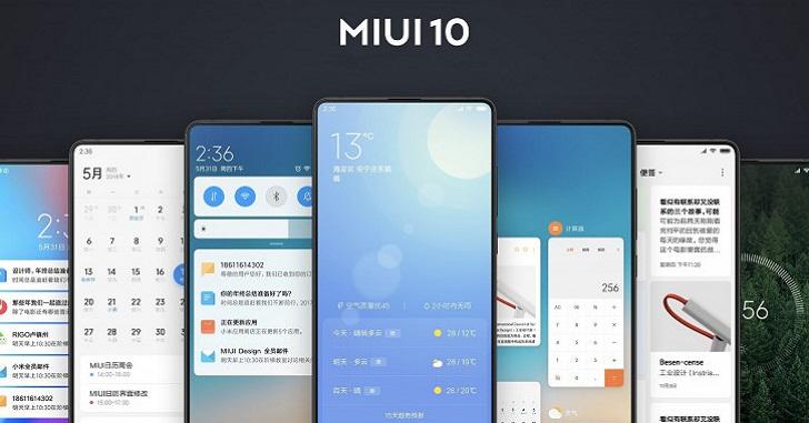 Xiaomi начала удалять рекламу с MIUI