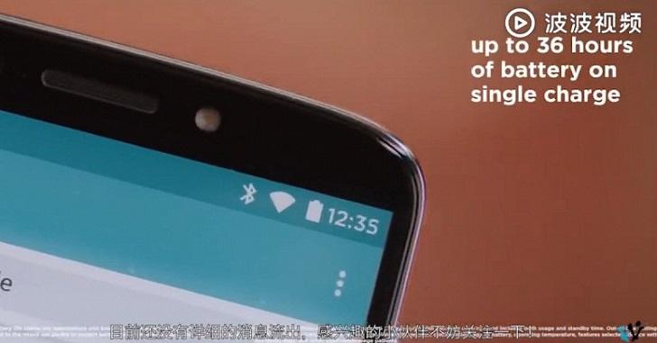 Moto E6 Plus – смартфон за $150 с 36 часами автономной работы
