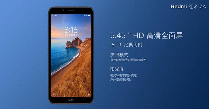 Xiaomi Redmi 7A едет в Европу по цене 99 евро