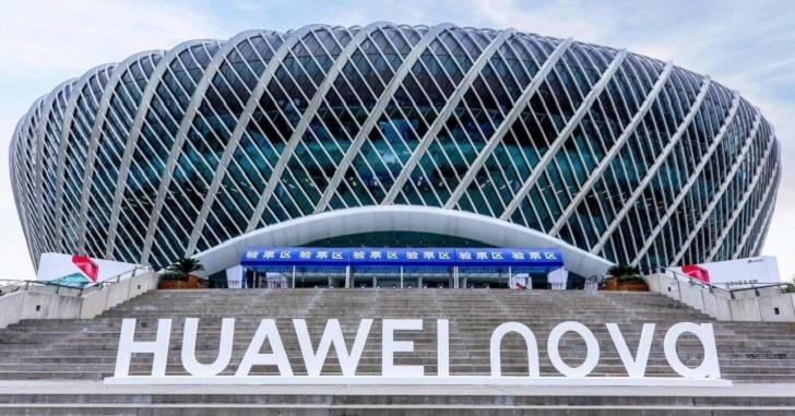 Huawei Nova 5 и Nova 5 Pro представлены официально