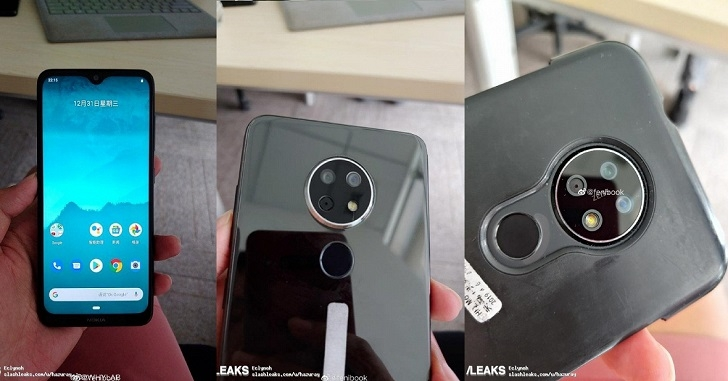 Nokia готовит смартфон под кодовым именем «Сорвиголова»