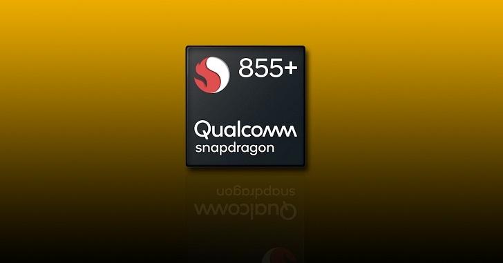 Анонсирован процессор Snapdragon 855 Plus