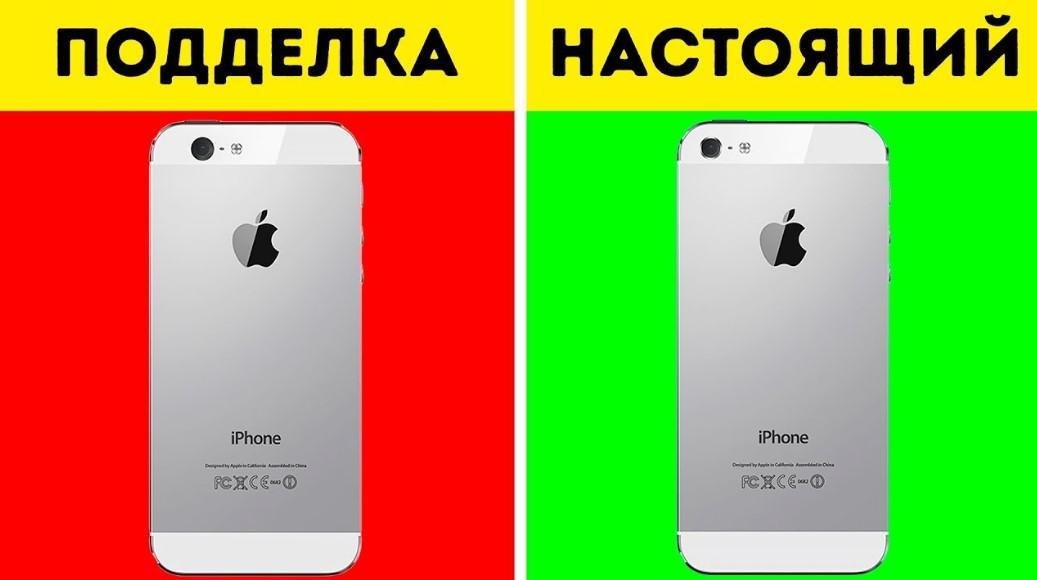 Как проверить смартфон на подлинность