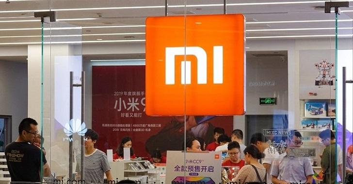 Xiaomi стала одним из крупнейших акционеров VeriSilicon