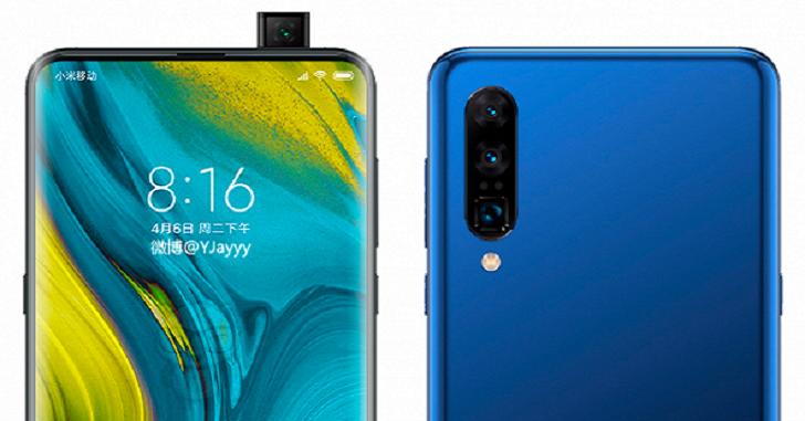 Официально: Xiaomi Mi Mix 4 получит супер-телеобъектив