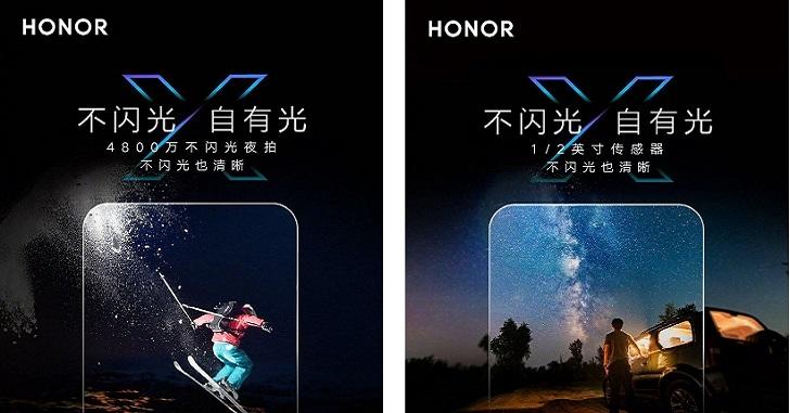 Опубликованы шикарные фотографии с камеры Honor 9X Pro