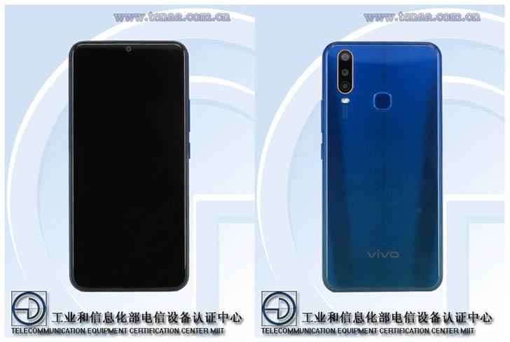 Компания Vivo готовит новый смартфон с тройной камерой