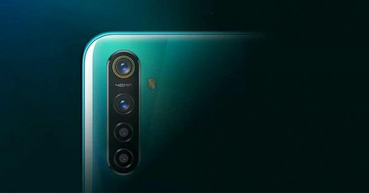 Realme 5 Pro удивил в Geekbench