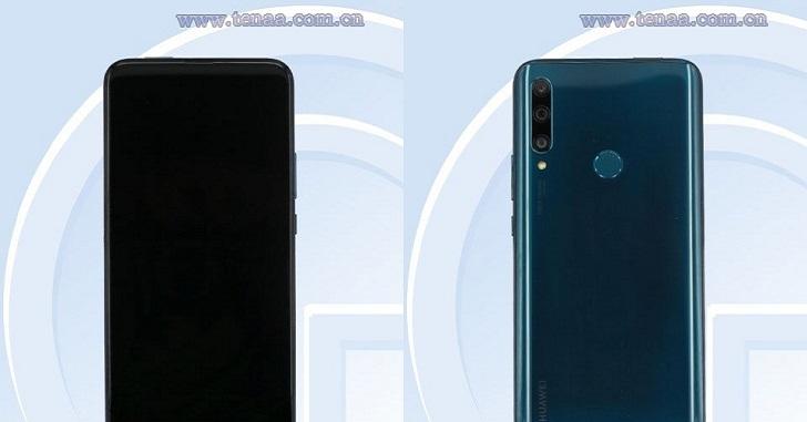 Рассекречены характеристики Huawei Enjoy 10 Plus