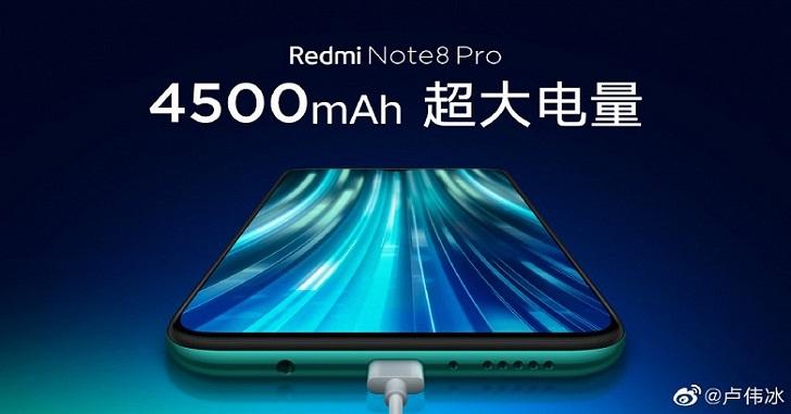 Опубликованы официальные изображения Xiaomi Redmi Note 8 Pro