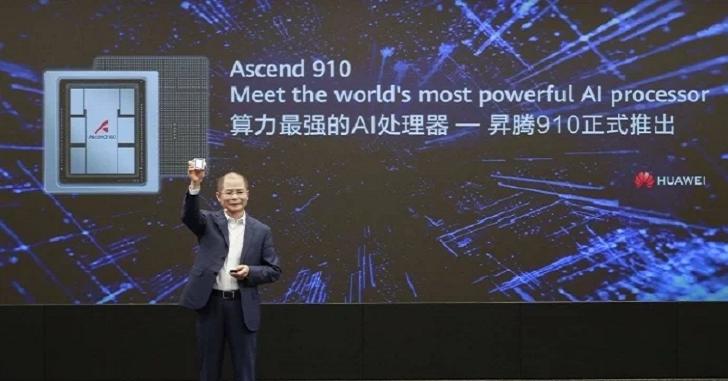Рассекречены подробности серверного процессора Huawei Ascend 910