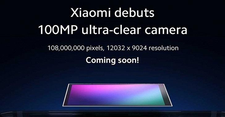 Xiaomi анонсирует четыре смартфона со 108-мегапиксельной камерой