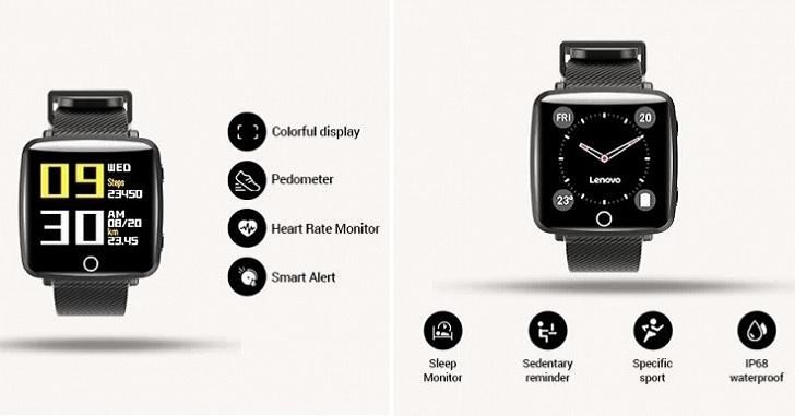 Представлены смарт-часы Lenovo Carme