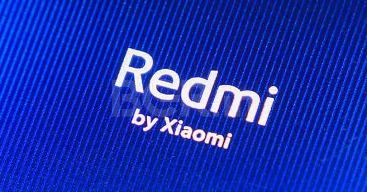 Redmi представит загадочный смартфон через три дня
