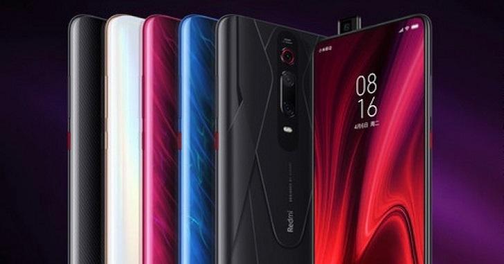 Xiaomi Redmi K20 Pro Premium представлен официально: MIUI 11, Snapdragon 855 Plus и много памяти
