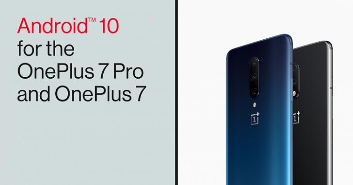 OnePlus 7 и OnePlus 7 Pro начали получать стабильную версию ОС Android 10