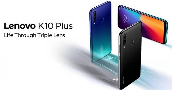 Известны характеристики Lenovo K10 Plus