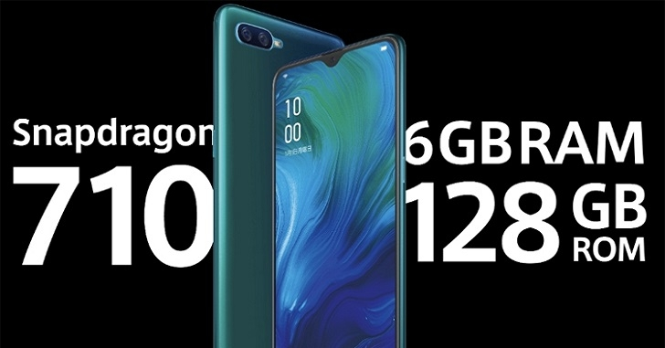 Анонсирован смартфон OPPO Reno A на Snapdragon 710