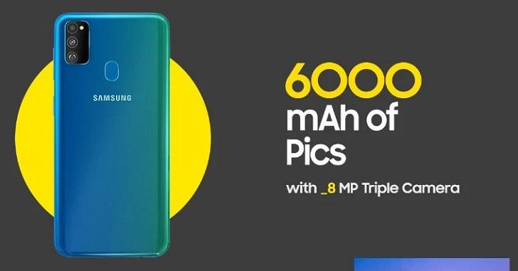 В Украине стартовали продажи потенциального бестселлера Samsung Galaxy M30s