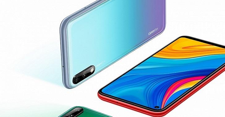 Анонсирован смартфон Huawei Enjoy 10