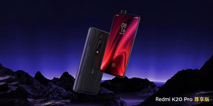 Xiaomi Mi 9T Pro Premium будет представлен в Европе