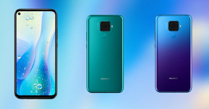 Huawei Nova 5z представлен официально: Kirin 810 и АКБ на 4000 мАч за 225 долларов