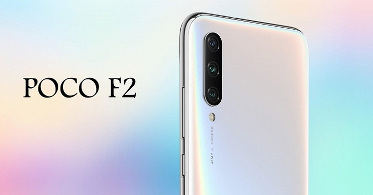 Xiaomi CC9 Pro может оказаться Pocophone F2