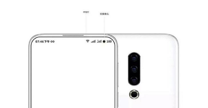 Meizu придумала оригинальный способ размещения фронтальной камеры