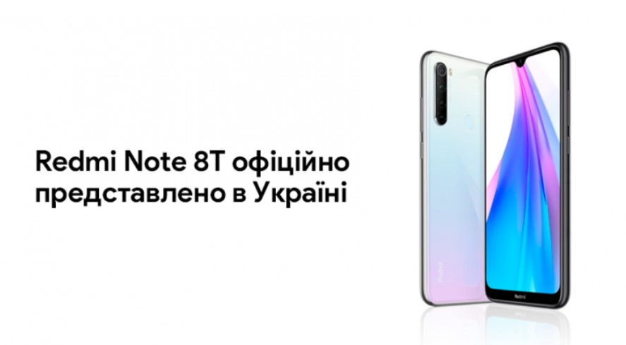 Redmi Note 8T: создавайте прекрасные изображения с помощью 48-мегапиксельной квадрокамеры