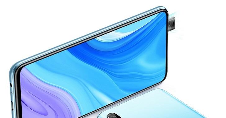 В Украине представили смартфон Huawei P smart Pro