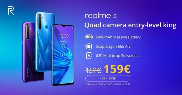 Realme 5 представлен в Европе официально