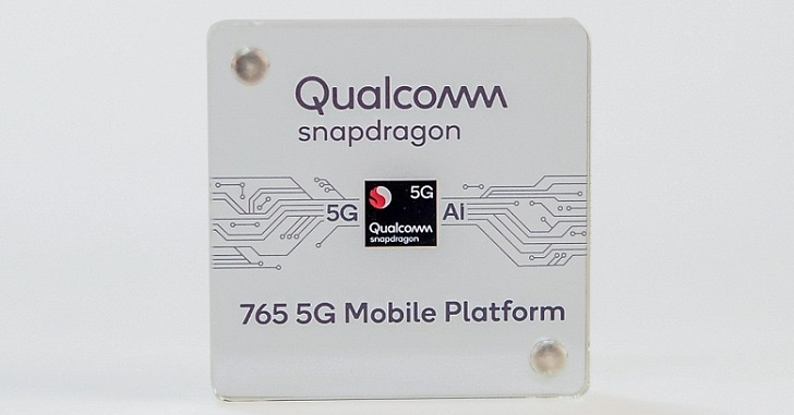 Стали известные характеристики процессоров Snapdragon 765 и Snapdragon 765G – первые SoC среднего класса с интегрированным 5G-модемом