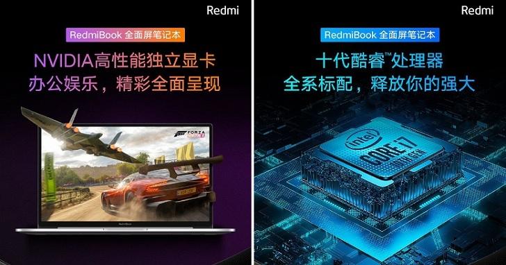 Опубликованы характеристики ноутбука Xiaomi RedmiBook 13