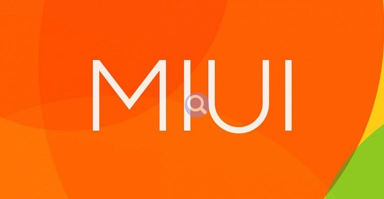 Один из полезных сервисов MIUI на смартфонах Xiaomi и Redmi официально отключают