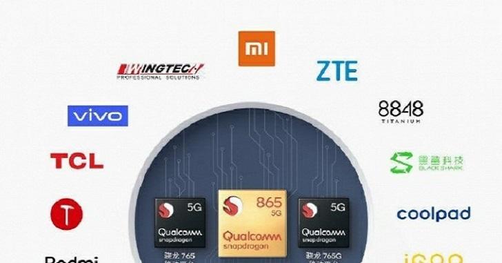 18 китайских брендов представят смартфоны на Snapdragon 865 и Snapdragon 765G