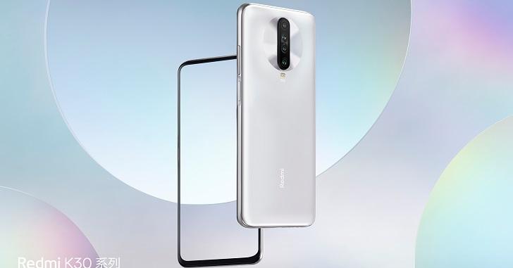 Xiaomi почти не заработает на Redmi K30