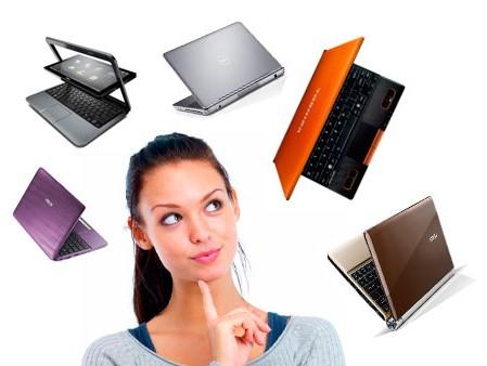 Подобор ноутбука с учетом потребностей