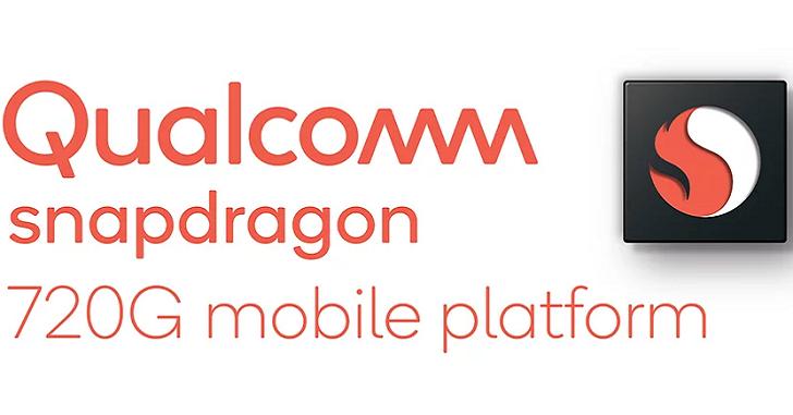 Анонсирован мобильный процессор Snapdragon 720G