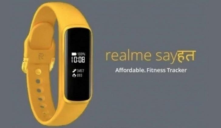 Основной конкурент Xiaomi Mi Band 5 выйдет в феврале