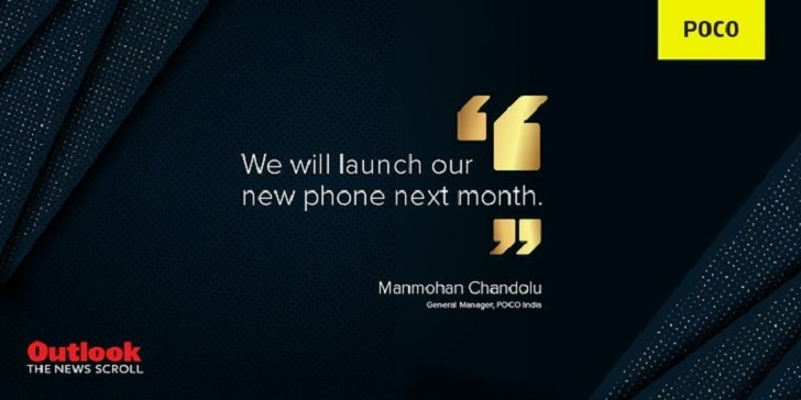 Xiaomi Pocophone X2 обзавёлся датой анонса