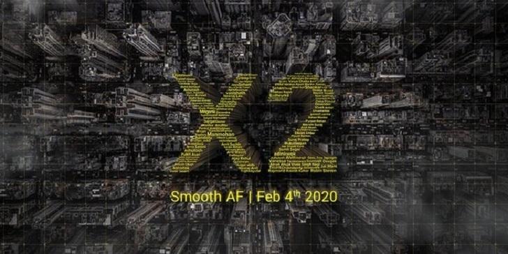 Стала известна дата анонса Xiaomi Pocophone X2