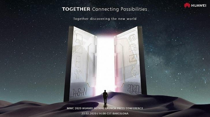 Huawei и Honor представят новинки в Барселоне