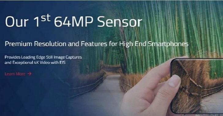 OmniVision представила свой 64-Мп датчик изображения для смартфонов