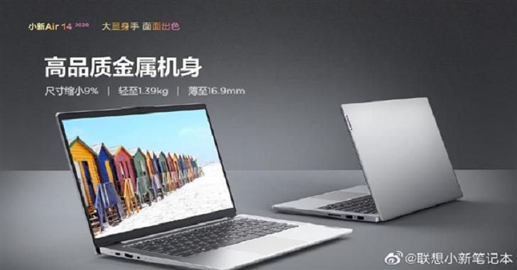 Lenovo анонсировала первый в мире ноутбук с графикой NVIDIA GeForce MX350