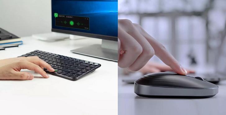 Xiaomi анонсировала клавиатуру и компьютерную мышь по цене 28 долларов