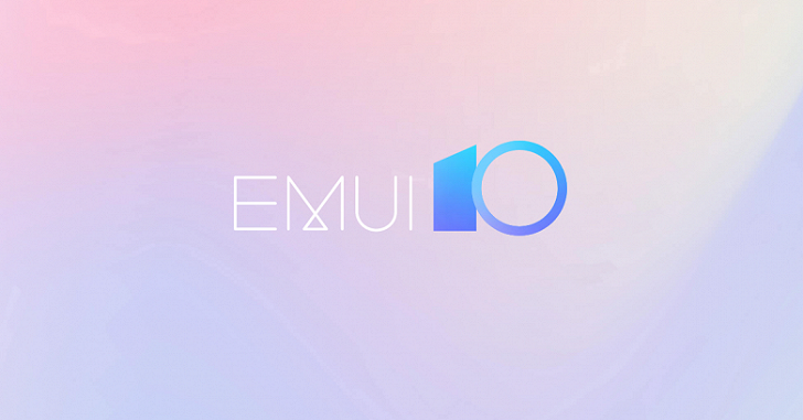 Huawei выпустит EMUI 10 для Mate 10 и P20