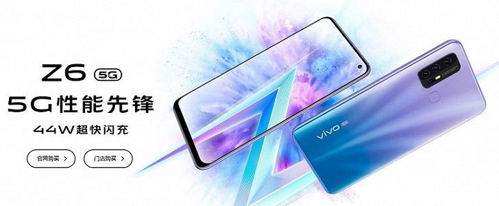 Анонсирован доступный смартфон vivo Z6 5G