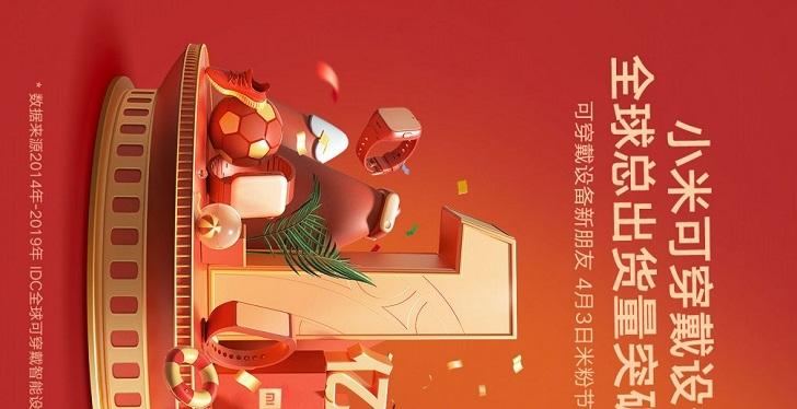 Xiaomi Mi Band 5 может быть анонсирован 3 апреля