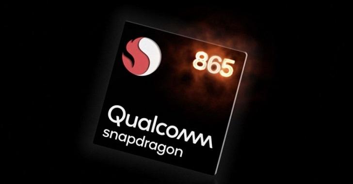 Опубликованы технические характеристики Snapdragon 865 Plus